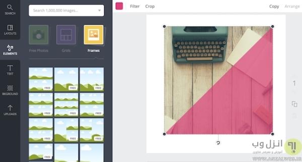 اضافه کردن حاشیه به عکس با سایت Canva
