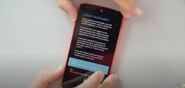 بوت لودر گوشی اندروید چیست؟