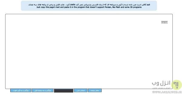 حل مشکل فونت فارسی در فتوشاپ با یک راه حل ساده