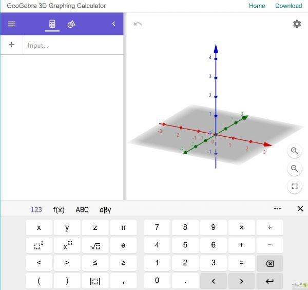 رسم نمودار آنلاین ریاضی با geogebra