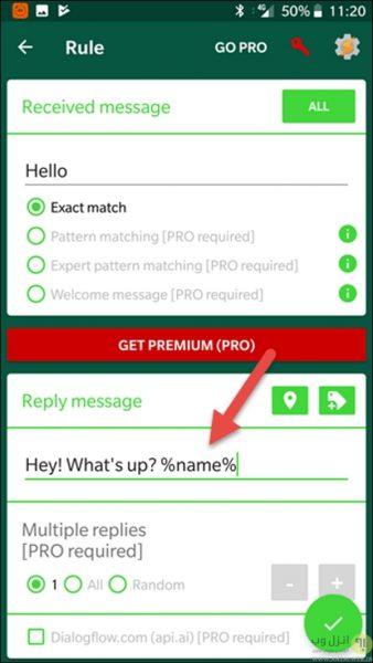 آموزش پاسخ خودکار پیام های دریافت شده در واتس اپ اندروید