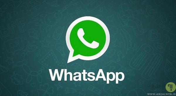 آیا با تغییر شماره در واتس اپ اپل و اندروید مخاطبان نوتیفیکیشن دریافت می کنند؟