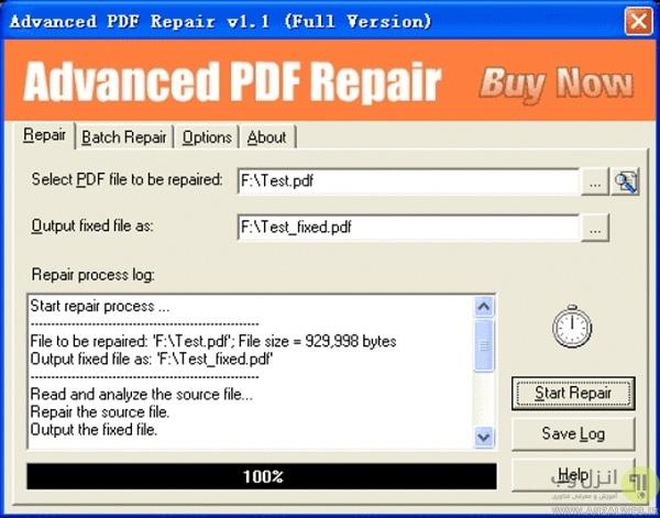 Advanced PDF Repair - دانلود برنامه ریکاوری فایل های PDF