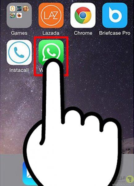 حذف مخاطب واتس اپ از طریق پاک کردن شماره تلفن در اندروید