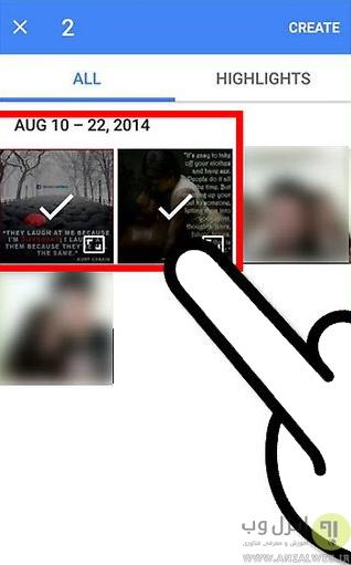 راه های دیگر ساخت ویدیو در اندروید با Google+ Photos