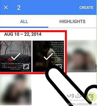 ساخت فیلم در اندروید با برنامه Google+ Photos
