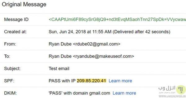 فرستادن ایمیل به صورت ناشناس با حساب های ایمیل معمولی