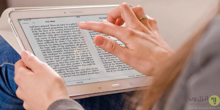 13 مورد از بهترین برنامه های کتابخوان فارسی و انگلیسی اندروید