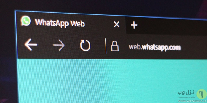 ترفند مخفی واتس اپ وب Whatsapp web