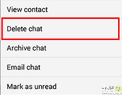 حذف کردن مخاطب از واتس اپ
