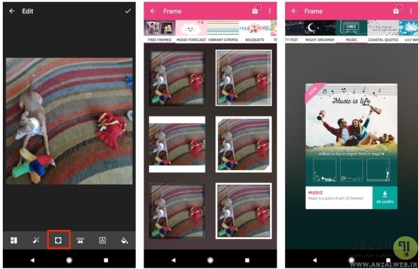 اضافه کردن حاشیه سفید دور عکس در موبایل با Fuzel