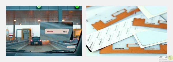 موارد استفاده از سیستم RFID