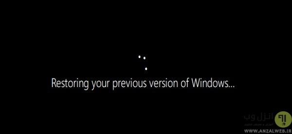 حل مشکل گیر کردن Do Not Turn Off ویندوز در هنگام آپدیت