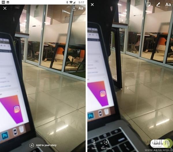 آموزش نصب و استفاده از نسخه سبک اینستاگرام لایت Instagram Lite