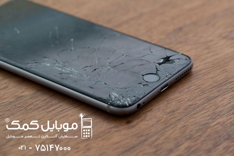 انجام تعمیرات موبایل