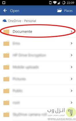 باز کردن فایل ورد آپلود شده در کلاد های OneDrive و.. با ورد اندروید