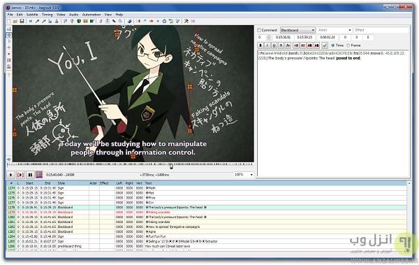 آموزش ساخت زیرنویس حرفه ای در Aegisub