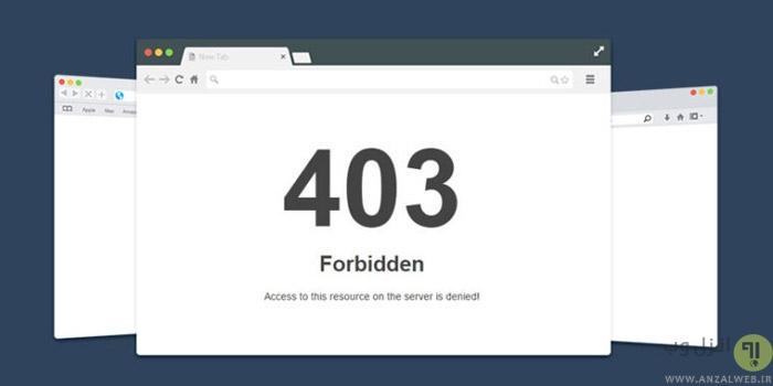 رفع ارور 403 Forbidden سایت ها در مرورگر
