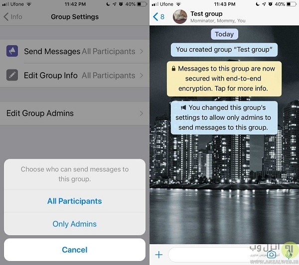 محدود کردن پیام دادن در گروه واتساپ