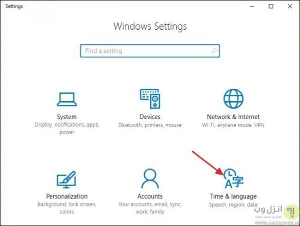 آموزش روش کامل تنظیم و تغییر زبان در ویندوز 10