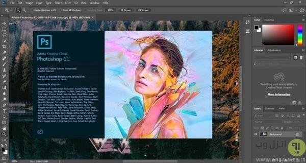 آموزش نحوه روتوش چهره و پوست در فتوشاپ (Photoshop)