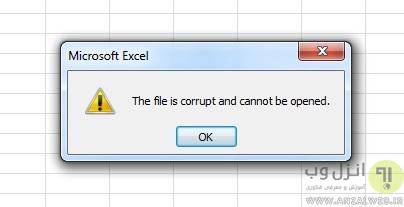 نحوه ریکاوری فایل اکسل خراب شده و رفع مشکل در باز شدن فایل Excel