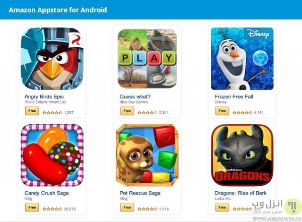 Amazon Appstore - بهترین مارکت بازی و برنامه اندروید