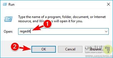 جلوگیری از expire شدن ویندوز 10 با تغییر رجیستری