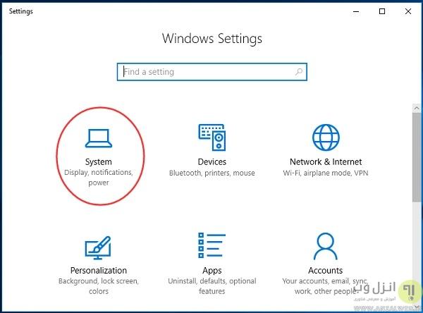 حل مشکل روشن شدن خودکار کامپیوتر در ویندوز 10