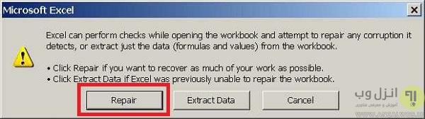 بازیابی فایل اکسل ذخیره شده