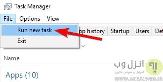 جلوگیری از expire شدن ویندوز 10 و اکتیو کردن آن با ریستارت پروسه ویندوز اکسپلورر