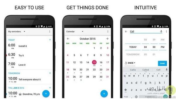 اپلیکیشن برنامه ریزی روزانه BZ Reminder با تقویم انگلیسی اندروید