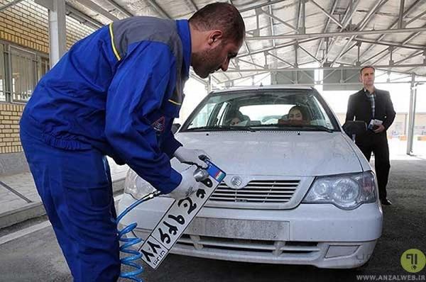 استعلام پلاک خودرو صفر و.. با کد ملی و شماره پلاک