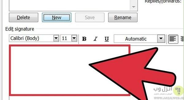 اضافه کردن امضاء به ایمیل اوت لوک