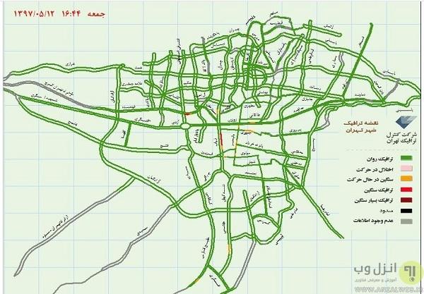 مشاهده وضعیت معابر و جاده های تهران