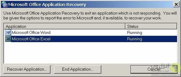 نحوه ریکاوری فایل اکسل حذف شده