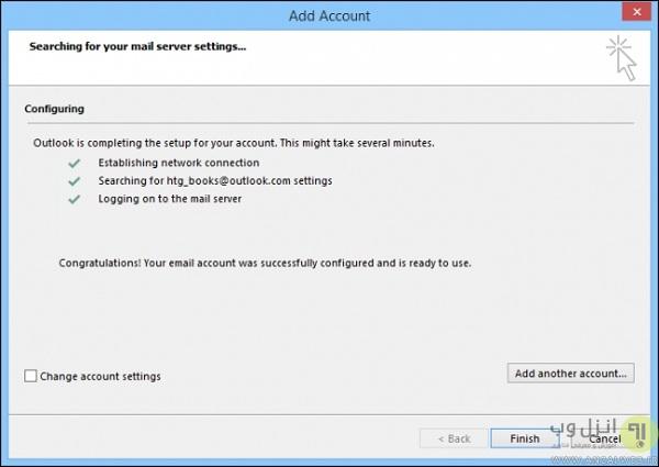آموزش راه اندازی Outlook 2013