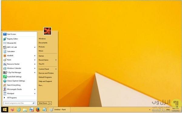 آموزش استفاده از تم مخفی Aero Lite در ویندوز 8.1