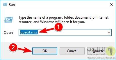 رفع ارور your windows license will expire soon در ویندوز 10