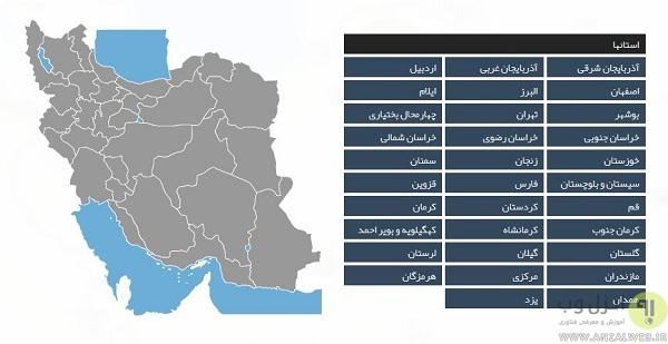 معرفی سایت 141 برای نمایش نقشه ترافیکی آنلاین تهران، کرج، مشهد و ..