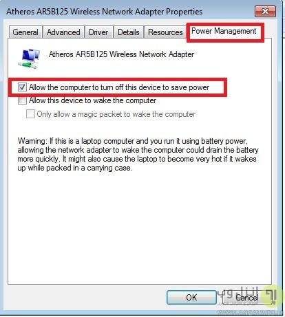 آموزش غیرفعال کردن روشن شدن خودکار کامپیوتر در ویندوز 10، 8 و 7
