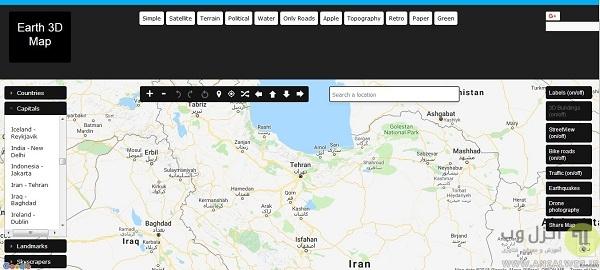 نمایش گوگل ارث رایگان در سایت earth3dmap