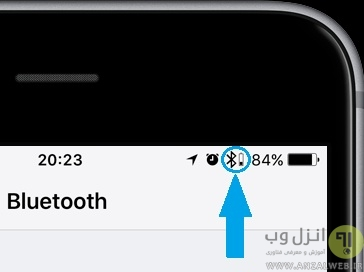 نمایش وضعیت باتری دستگاه بلوتوث در آیفون
