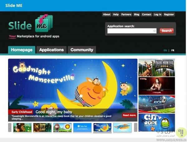 دانلود Slide ME بهترین مارکت های جایگزین گوگل پلی