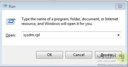 رفع مشکل روشن شدن خودکار کامپیوتر بعد از قطع برق