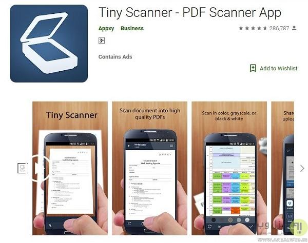 اسکن عکس 3*4 با موبایل و با کمک اپلیکیشن Tiny Scanner
