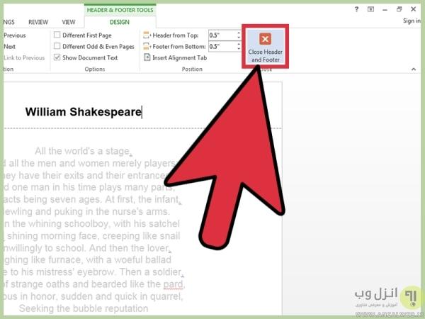 سفارشی کردن سربرگ صفحه اول نسبت به سایر صفحه ها