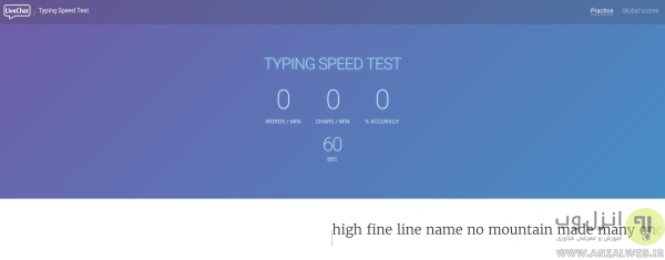 تست سرعت تایپ با LiveChat