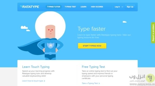 سایت Ratatype برای تست سرعت نوشتن