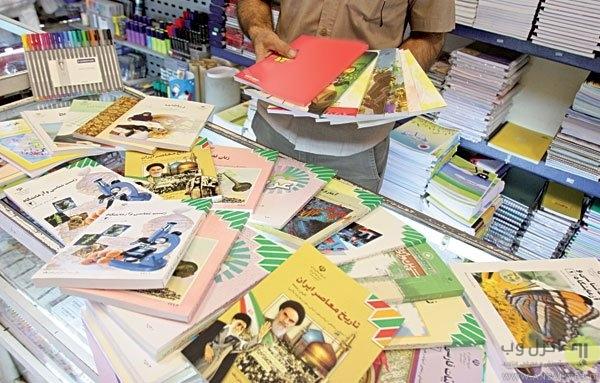 سوالات متداول در خرید کتاب های درسی دانش آموزان به صورت الکترونیکی